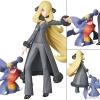 PPP - Pokemon: Cynthia Complete Figure(Pre-order)