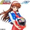 Future GPX Cyber Formula - Sugou Asuka (Limited Pre-order)