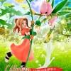 Digimon Adventure - Lilimon - Tachikawa Mimi - G.E.M. (Limited Pre-order)