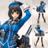 Kantai Collection -Kan Colle- Takao 1/8 Complete Figure(Pre-order)
