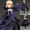 Fate/Grand Order - Saber / Altria Pendragon [Alter] Dress Ver. 1/7 Complete Figure(Pre-order)