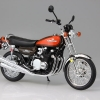 1/12 Complete Motorcycle Model Kawasaki 900Super4(Z1) Fireball(Pre-order)