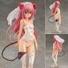 To Love-Ru Darkness - Nana Aster Deviluke 1/6 Complete Figure(Pre-order)
