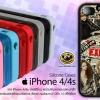 เคสแปะหลัง iPhone 4/4S เนื้อยางซิลิโคนมีขอบกันลื่น เกรด A สีดำ