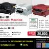 เครื่องพิมพ์เคสระบบสุญญากาศ รุ่นมืออาชีพ Mini-3D Vacuum Machine