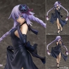 Hyperdimension Neptunia - Purple Heart Dress Ver. 1/7 Complete Figure(Pre-order)