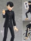 figma - Kyukyoku Chojin R: R. Ichiro Tanaka(Pre-order)