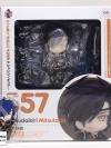 Nendoroid - Touken Ranbu Online: Shokudaikiri Mitsutada [Limited]