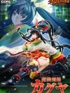 Queen's Blade Grimoire - Excellent Model Core Masou Kenki Kaguya (Limited Pre-order)
