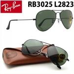 แว่นกันแดด RayBan แท้ทรง Aviator RB3025 L2823 กรอบดำ เลนส์ดำเขียว G-15 size 58mm