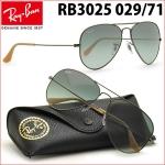 แว่นกันแดด RayBan ทรง Aviator rb3025 029/71 กรอบเงินด้านเลนส์เทาไล่เฉด size 58 mm