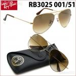 แว่นกันแดด RayBan Aviator rb3025 001/51 กรอบทองเงา เลนส์น้ำตาลไล่เฉด size 58 mm