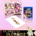 [Bonus] PS4 Fate/EXTELLA REGALIA BOX for PlayStation 4(Pre-order)