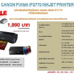 Printer Canon รุ่น Pixma ip2770 inkjet printer