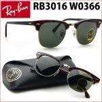 แว่นกันแดด RayBan Original Clubmaster RB3016 W0366 กรอบสีกระน้ำตาล เลนส์ดำ G-15 size 51 mm
