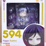 Nendoroid - Touken Ranbu Online: Yagen Toushirou