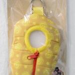 Nendoroid Odekake Pouch - Sleeping Bag (Kogitsunemaru Ver.)