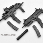 Little Armory LA009 1/12 MP7A1 Type Plastic Model