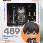 Nendoroid - Haikyuu!!: Tobio Kageyama