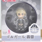 Cu-poche - Frame Arms Girl: FA Girl Gourai (In-stock)