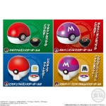 Pokemon Action Ball 10Pack BOX (CANDY TOY)(Pre-order)