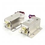 กลอนไฟฟ้าขนาดเล็ก กลอนลิ้นชักไฟฟ้า 12VDC Set1