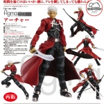 figma - Fate/stay night: Archer [re-run](Pre-order)