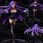 Fate/EXTRA CCC - BB 1/7 Complete Figure(Pre-order)