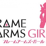 "[Bonus] BD Completely Limited Production ""Frame Arms Girl"" Vol.4 (w/Blu-ray Limited Plastic Model Kit)(Pre-order)"