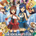 THE IDOLM@STER Platinum Stars 2017 Calendar(Pre-order)