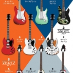 1/12 Guitar MONO 10Pack BOX (CANDY TOY)(Pre-order)