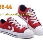 รองเท้า converse Star Player สีแดง