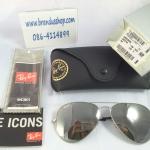 แว่นกันแดด RayBan Aviator rb3025 003/40 ปรอทเงิน size ใหญ่ 62 mm