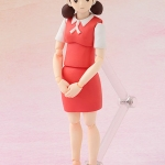 figma - Cup no Fuchiko: figma no Fuchiko New Color(Pre-order)
