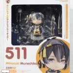 Nendoroid - Touken Ranbu Online: Mikazuki Munechika