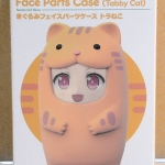 Nendoroid More - Kigurumi Face Parts Case (Tabby Cat) (In-stock)
