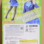 Love Live! - Hanayo Koizumi 1/8 Complete Figure