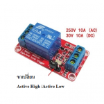 Relay Module 9V 1 Channel isolation High And Low Trigger 250V/10A