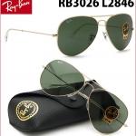 แว่นกันแดด RayBan Aviator RB3026 L2846 กรอบทอง เลนส์ดำ G15 size 62 mm สำหรับคนหน้าใหญ่