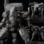 RIOBOT - Metal Gear Solid V: The Phantom Pain: Metal Gear Sahelanthropus(Pre-order)