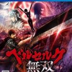 PS4 Berserk Musou Regular Edition(Pre-order)