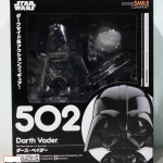 Nendoroid - Star Wars Episode 4: Darth Vader