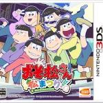 3DS Osomatsu-san Matsumatsuri! First Release Limited Matsumatsuri Set w/6 TsuyaTsuya Can Badges(Pre-order)
