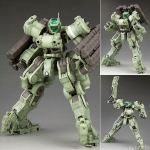 Frame Arms 1/100 EXF-10/32 Greifen:RE Plastic Model(Pre-order)