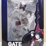 GATE: Jieitai Kanochi nite, Kaku Tatakaeri - Rory Mercury