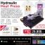 เครื่องพิมพ์เสื้อ Hydraulic Heat Press thumbnail 1