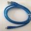 สาย Micro USB Type B to USB 2.0 Type A ยาว 1 เมตร thumbnail 4
