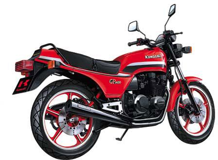 1/12 NAKED BIKE No.27 Kawasaki Z400GP Plastic Model(Back-order)