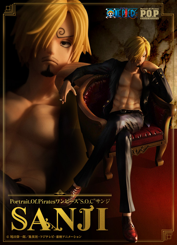 One Piece - Excellent Model - Sanji Limited Edition(Pre-order)