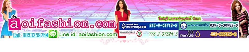 aoifashion.com